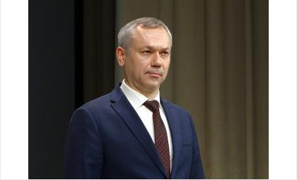 Губернатор Новосибирской области Андрей Травников