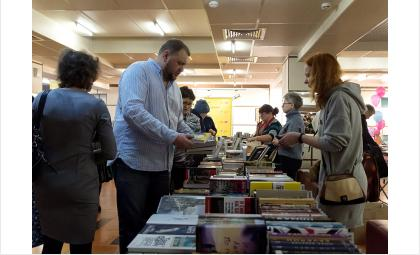 Фестиваль «День книги» в Бердске