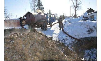 ЧП. В 40-градусный мороз прорвало водопровод в искитимском пос. Степной