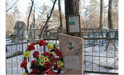 С 1 февраля изменился размер социального пособия на погребение
