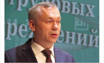 Губернатор Андрей Травников подвёл итоги поездки в Бердск