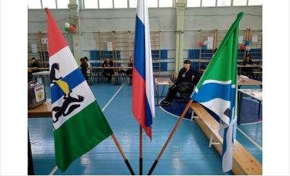 Дополнительные выборы депутата по округу №20 в Бердске пройдут 14 апреля