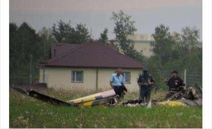 Самолёт разбился в августе 2017 года на бердском аэродроме