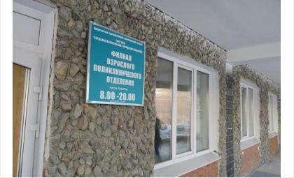Терапевт ведет прием в отремонтированном корпусе ЦГБ на ул. Пушкина в Бердске
