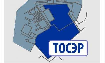 Правительство поддержало инфраструктурное развитие ТОСЭР Линёво