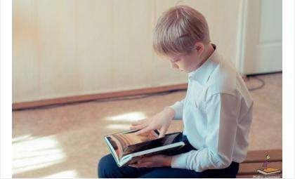 Классные этапы «Живой классики» объединили читающих и не читающих детей