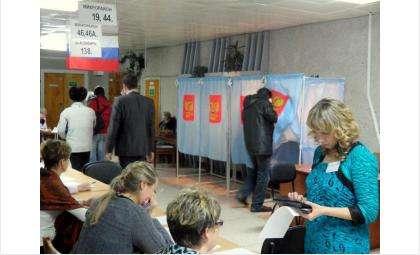 Выборы пройдут 14 апреля 2019 года
