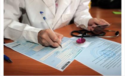 За шесть лет за фальшивые больничные в Новосибирской области возбуждено 464 уголовных дела