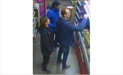 Преступники попали на камеру видеонаблюдения