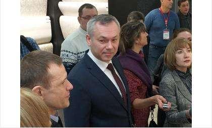 Губернатор Андрей Травников в Бердске
