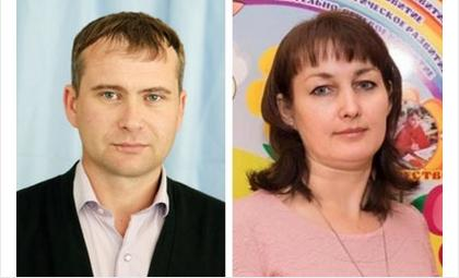 Евгений Кривоногов и Татьяна Орлова