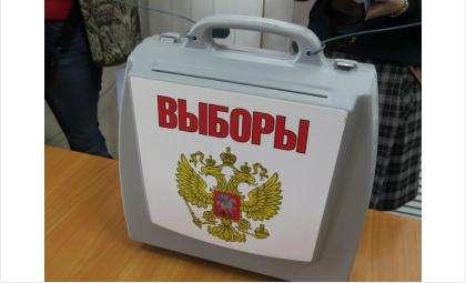 Выборы депутата пройдут 14 апреля