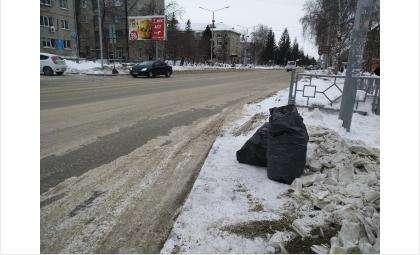Как жителям Бердска оплатить услуги регионального оператора за вывоз мусора
