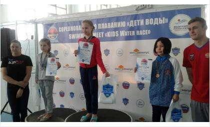 Призовые места заняли бердчане в соревнованиях «Дети воды» в Новосибирске