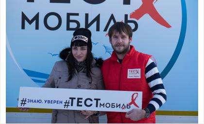 21 и 23 марта в Бердске можно анонимно обследоваться на ВИЧ