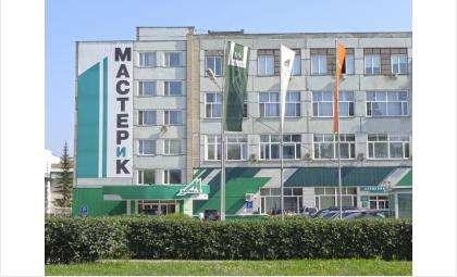 Прокурор Бердска добился выплаты 6,6 млн рублей работникам «Мастер и К»