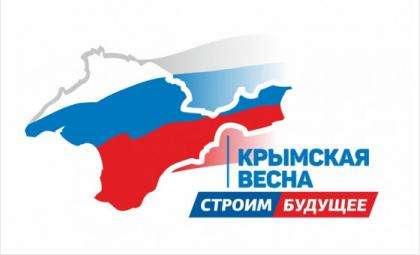 Масштабный фестиваль пройдет в Новосибирске в честь юбилея воссоединения Крыма и Севастополя с Россией
