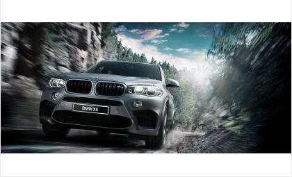 Продавший «BMW X5» мужчина оплатил 83 штрафа ГИБДД за нового владельца