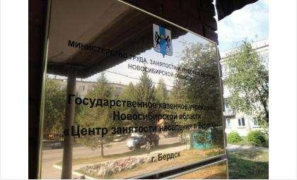 Ярмарка вакансий учебных мест для старшеклассников пройдет в Бердске 20 марта