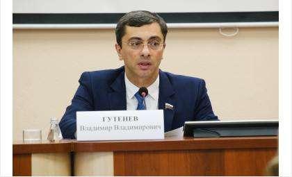 Председатель комиссии Госдумы Владимир Гутенев