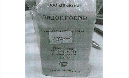 Контрафактное лекарство для пчел «Эндоглюкин» обнаружил Россельхознадзор
