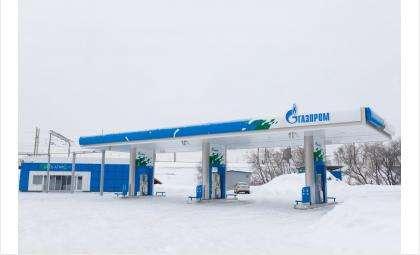 Газпром расширяет сеть газозаправок в Бердске и Новосибирске