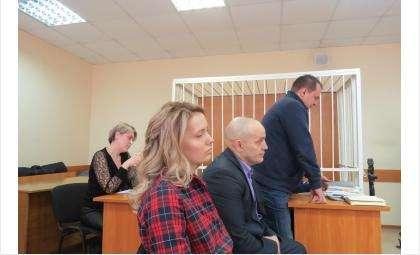 Судебный процесс по делу Сергея Проценко и его дочери поставлен на паузу