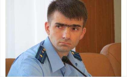 Павел Акулов - заместитель прокурора Бердска