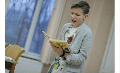 Бердские школьники могут участвовать в международном конкурсе социальных проектов