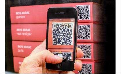 МТС приглашает жителей Бердска в цифровую библиотеку