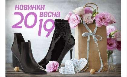 По настоящему весенние цены! В салонах обуви «Под каблуком» скидки на новинки!