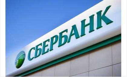 Сбербанк сообщил жителям Бердска график работы офисов в праздничные дни марта