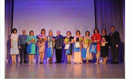 Победителей конкурса «Учитель года – 2019» и«Воспитатель года – 2019» чествовали в Бердске