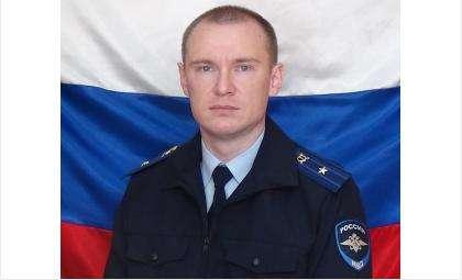 Зорин Алексей Евгеньевич, начальник следствия бердского отдела МВД