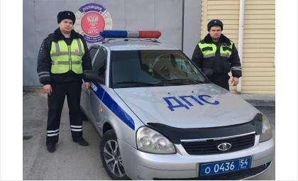 Сотрудники ДПС оперативно среагировали на сообщение о преступлении