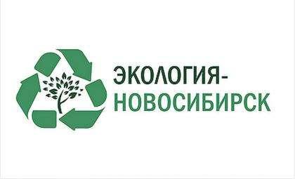 ФАС возбудила дело в отношении ООО «Экология-Новосибирск»