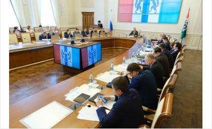 Новая программа антикоррупционного просвещения одобрена в регионе
