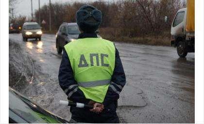 Сотрудники ГИБДД дежурили на дорогах Бердска