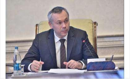 Андрей Травников: поправки в бюджете - на поддержку срочных решений