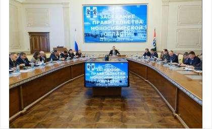 Правительство региона добавило 1 млрд рублей на госпрограмму по БДД