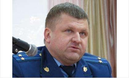 Роман Сивак - 14-й по счёту прокурор Бердска