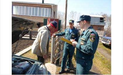 В Искитиме за палы травы оштрафованы 13 человек