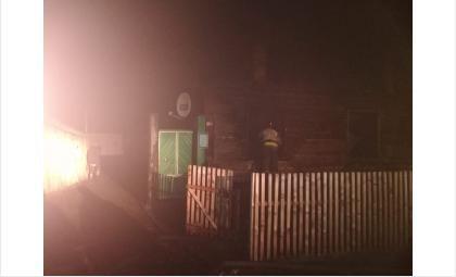 Пожар произошёл в частном доме