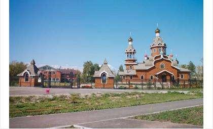 Центр реабилитации для детей с инвалидностью открыла церковь в Бердске