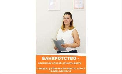 ФПК «Альтернатива» успешно работает в восьми городах страны
