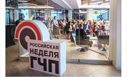 В десятку лидеров по уровню развития ГЧП вошла Новосибирская область