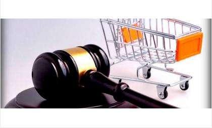 Защищены ли потребительские права бердчан?