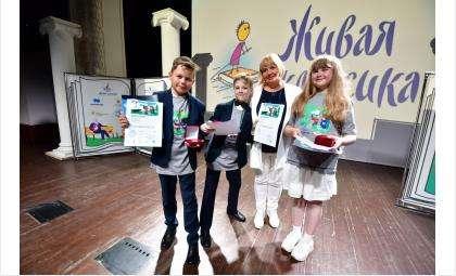 Алина Киселева и Дмитрий Коняхин вошли в перечень лучших чтецов региона