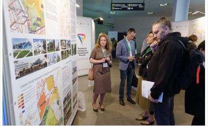 «Город-лес» и «Дух науки» предложили развивать молодые архитекторы в Академгородке 2.0