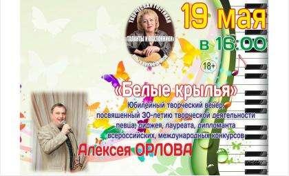 ГДК Бердска приглашает на встречу с певцом, диджеем, лауреатом и дипломантом различных конкурсов